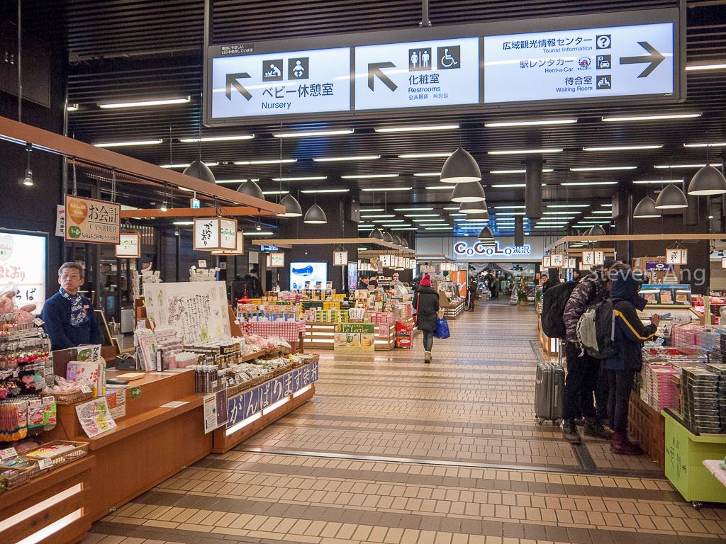 Niigata-1010921