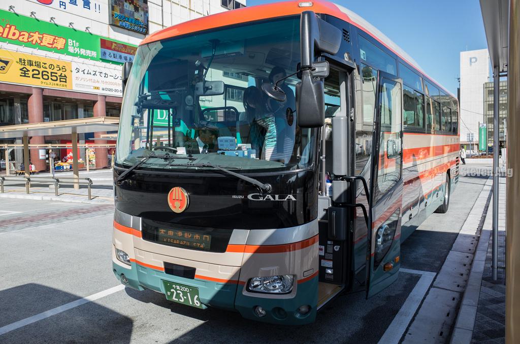Nokogiryama-0020817