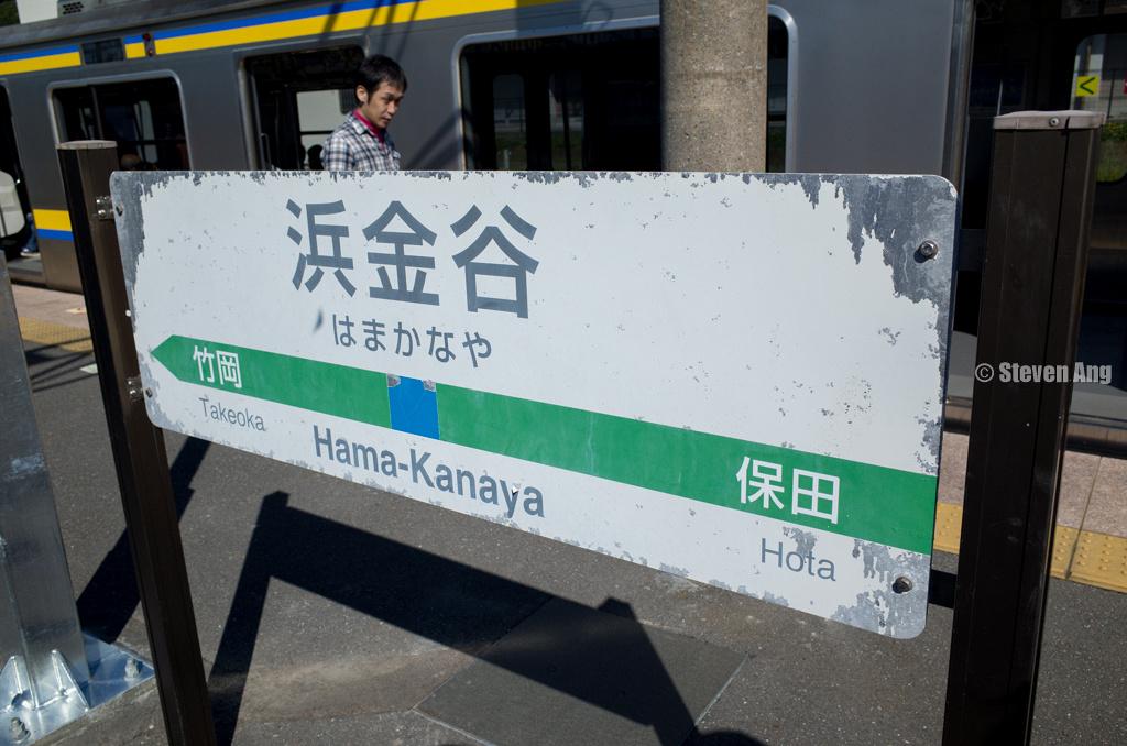 Nokogiryama-0020832